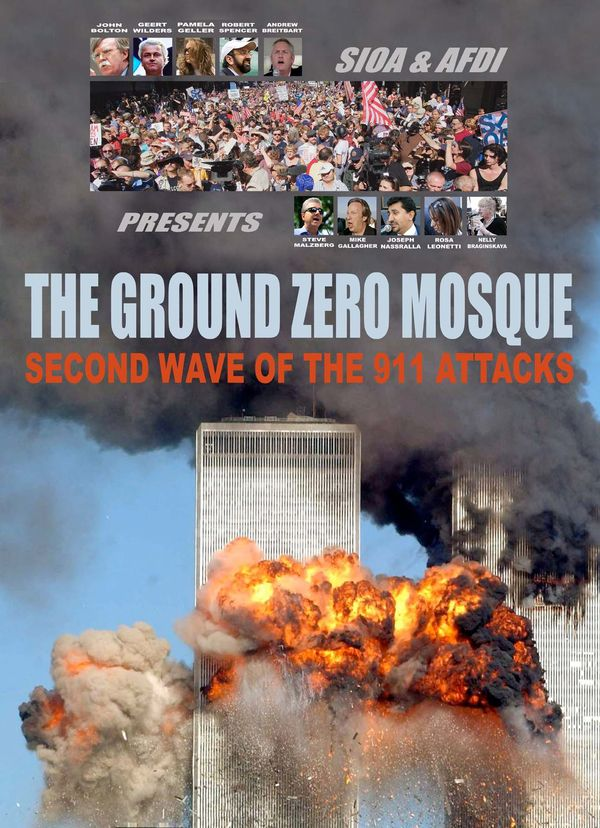 World Premiere of AFDI/SIOA Groundbreaking Film at CPAC:<br/> The Ground Zero Mosque: The Second Wave of the 911 Attacks